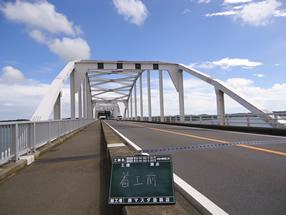 橋梁及鋼構造物塗装